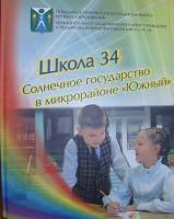 kniga181115 1
