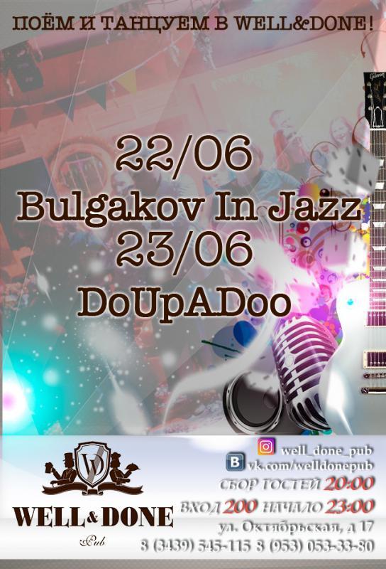 Bulgakov in jazz / DoUpADoo