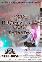 Bulgakov in jazz / DoUpADoo