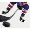 Большой хоккейный сезон в Каменске-Уральском стартует 6 декабря