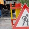 Дороги в Каменском районе отремонтировали благодаря судебным приставам
