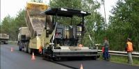 Деньги на ремонт дорог у области есть. Но сколько достанется Каменску?
