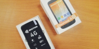 МОТИВ выпустил бюджетный 4G-смартфон