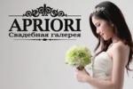 На свадьбе можно сэкономить! Узнайте секрет от Apriori