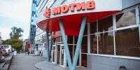 МОТИВ первым в России отменил плату за исходящие звонки