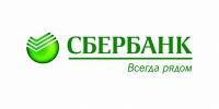 Платить за ЖКХ в Каменске-Уральском стало удобнее