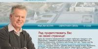 Блог главы Каменска-Уральского посчитали отключенным за неуплату