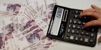 В Каменске-Уральском Счетная палата выявила нецелевое использование средств областного бюджета