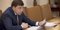 Следующего мэра Каменска-Уральского все-таки будут назначать?