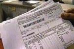 Квитанции на оплату коммунальных услуг засекретили