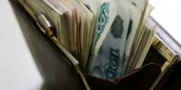 Средняя месячная зарплата в Каменске-Уральском - 28 тысяч 628 рублей