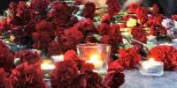 15 февраля – День памяти в Каменске