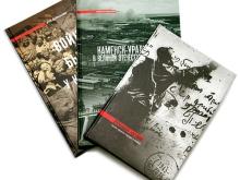 К 70-летию Великой Победы в Каменске-Уральском вышли три уникальные книги о войне