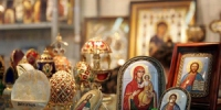 В Каменске-Уральском пройдет III Международная выставка-ярмарка