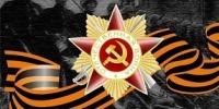 Глава города вручил ветеранам юбилейные медали