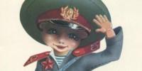 135 мероприятий пройдет в месячник защитника Отечества в Каменске