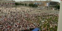 День города и День Металлурга в Каменске-Уральском. Программа мероприятий