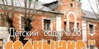 Решится ли судьба зданий детского сада №28 к новому году?