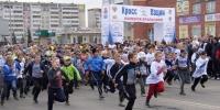 «Кросс наций-2015» пройдет в Каменске-Уральском 27 сентября. Движение опять перекроют
