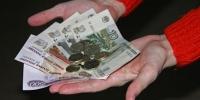 Максимальный размер пособия по безработице в Каменске-Уральском составил 5 тысяч 635 рублей