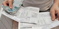 Насколько выросли коммунальные тарифы в Каменске