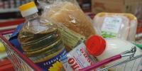 За полгода цены на продукты в Каменске увеличились на четыре процента
