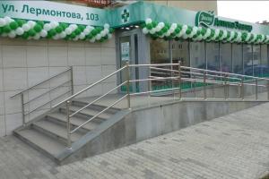 Приходите на праздник аптеки «Эвалар»!