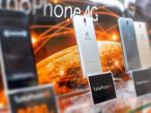 Самая низкая цена! 3 490 рублей за смартфон с 4G. Уже в продаже во всех офисах МОТИВ