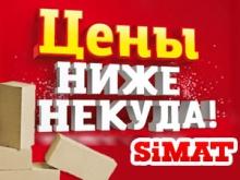 Распродажа силикатных кирпичей и блоков прошлого года!