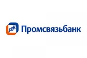 Промсвязьбанк предлагает кредитную карту с лимитом от 5 000 рублей