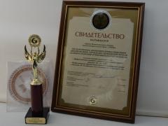 Каменск-Уральский агропромышленный техникум стал лауреатом международного конкурса «ГЕММА»