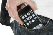 В Каменске-Уральском еще одного школьника оставили без телефона. На этот раз в автобусе