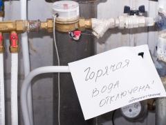 В Каменске-Уральском стартовал период отключения горячей воды