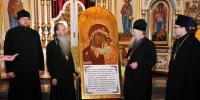 Бывший глава Каменской епархии подарил ей уникальную икону