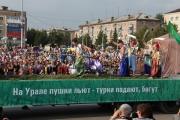 В Каменске-Уральском объявлен конкурс на создание логотипа городского карнавала