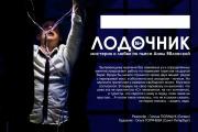 «Драма Номер Три» из Каменска-Уральского поборется за награды престижного фестиваля-конкурса