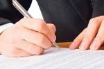 Мэр Каменска-Уральского и глава думы подписали постановление о продолжительности собственных отпусков