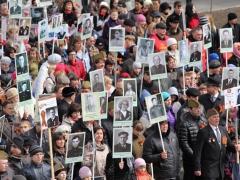 В Каменском районе тоже пройдет шествие «Бессмертный полк»