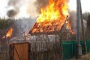 С начала года на пожарах погибло семь каменцев. Ущерб от огненной стихии составил почти полтора миллиона рублей