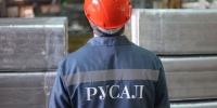 Благодаря новому проекту на алюминиевом заводе в Каменске сэкономили миллионы рублей