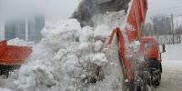 Более 900 кубов снега с придомовых территорий вывезли коммунальщики Каменска-Уральского