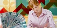 Средняя зарплата учителей в Каменске-Уральском составляет 31 тысячу 392 рубля