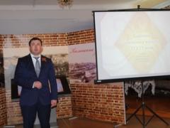 В Каменске-Уральском открылась первая виртуальная выставка