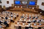 Каменск-Уральский может получить сразу два места в Законодательном Собрании Свердловской области