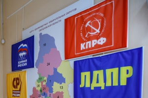 Коммунисты определились со своим кандидатом в Государственную думу от Каменск-Уральского округа. Им стал сторонник забастовок