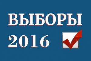 Чиновникам Каменска-Уральского напомнили, что им запрещено использовать служебное положение во время предвыборной кампании