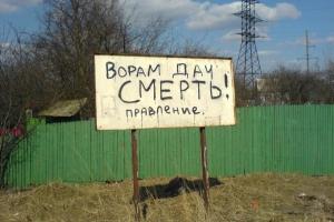 Под Каменском-Уральском задержали серийного взломщика садовых домиков