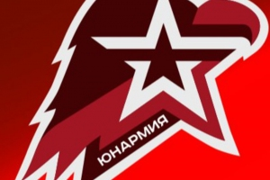 В Каменске-Уральском создается свое отделение движения «Юнармия», организованного по инициативе Министерства обороны