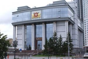 Для участия в выборах в Законодательное собрание области от Каменск-Уральского округа зарегистрировались только два человека