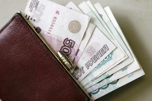 Среднестатистический житель Свердловской области должен получать 31 тысячу 773 рубля и 80 копеек в месяц